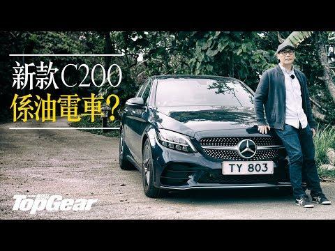 Mercedes-Benz C200 千五引擎的疑惑(內附字幕)|TopGear