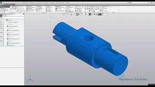 Видеоуроки Компас 3D V18 Как сделать сечение в Компасе (обновленная версия)