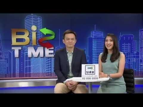 Homexpert Asia กับ รายการ คุยโขมงข่าวเช้า ในช่วง BIZ TIME
