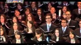 """Coptic Hymns Onemnay - أونيم ناي """"Heaven Harp Choir - …"""