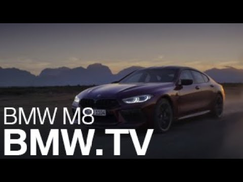 BMW M8 Gran Coupe и BMW M8 Competition Gran Coupe 7