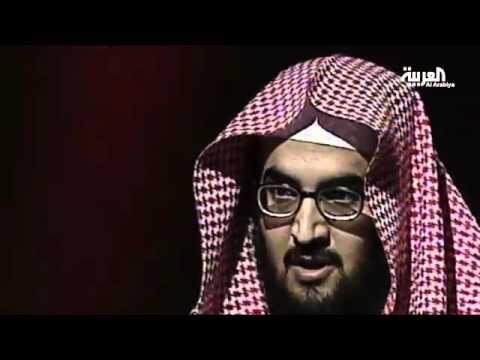 مكافحه ارهاب القاعده في السعوديه -2