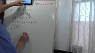 Задача номер 22 по Математике 6 класс Виленкин