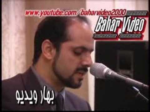 Said Omar Majlesi (Ay Negare Man Gulozare Man)