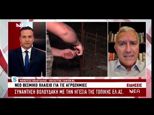 Ο Μ.Βολουδάκης στο κεντρικό δελτίο ειδήσεων στη ΝΕΑ Τηλεόραση Κρήτης (18/5/2021)