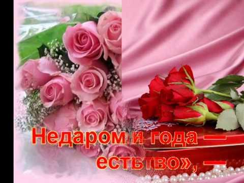 Прикольные поздравления с днём рождения 60 юбилей женщине красивые