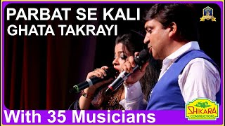 Parbat Se Kaali Ghata I Chandni I Sridevi I Viveck I Nirupama I Bollywood Songs I 90's Hindi Songs