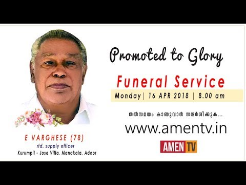E VARGHESE (78) | FUNERAL LIVE WEBCAST | 16.04.2018 _ AMEN TV