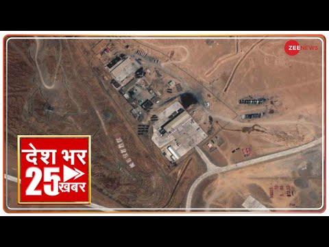 Zee Top 25: अब तक की 25 बड़ी ख़बरें   Top News Today   Breaking News   Hindi News   Latest News