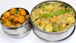 புதினா புலாவ் காலிப்ளவர் மசாலா   Pudina Pulao In Tamil   Cauliflower Masala Recipes In Tamil