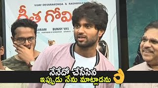 Vijay Deverakonda GENUINE Speech | Taxiwala Movie Success Celebrations | #Taxiwala | NewsQube