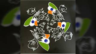 Independence day special rangoli..peacocks..lotus..simple N creative..9 to 1 dots