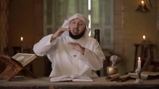برنامج أسرار الفاتحة د راشد الزهراني ح 11 الخشوع