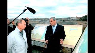 Схема Якутия-2020. Совещание при В. Путине в Мирном. 2009 год.