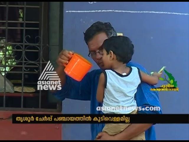 Presence of Coliform bacteria found in Drinking Water in Cherpu village