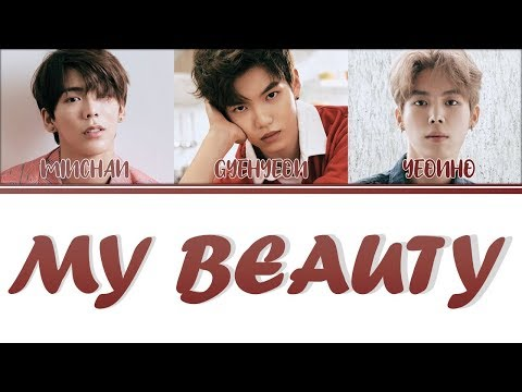 [Color Coded Lyrics] VERIVERY 베리베리 - My Beauty (Extraordinary You OST Pt 2) [Han/Rom/Eng]