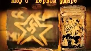 1941.Оглушительное молчание.ч2.