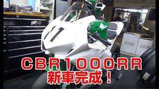 炎の動画 8耐マシンCBR1000RR新型車両完成!