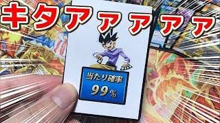 【デュエルマスターズ】<デュエマ>「大当たりの確率が事前にわかる⁉1000円オリパを開封してみた♪」 thumbnail