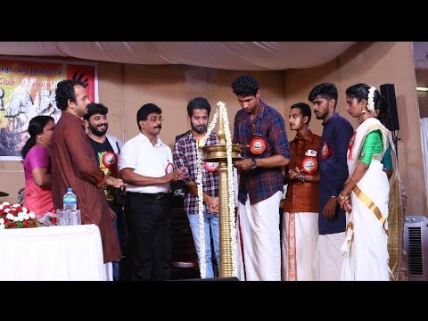 MERAKI 2K17 (PART 1) - Arts Club Inauguration 2017-18 (St. Thomas College, Kozhencherry)