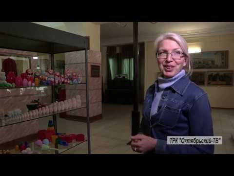 Мир матрешки и творчество из капа - в музее Октябрьского