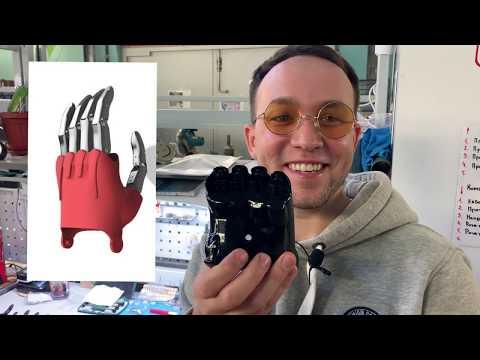 Стартап в технопарке Сколково который делает современные протезы рук.