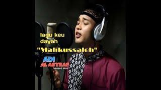 Download Video Lagu untuk dayah malisa (Malikussaleh) di acara HAUL alm.abu Ibrahim bin bardan. MP3 3GP MP4