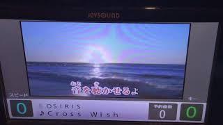 【歌ってみた】OSIRIS-Cross Wish