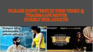 Taramani Movie Review | Please Dont Watch This Review & Movie | Ram |Andrea |YuvanShankarRaja