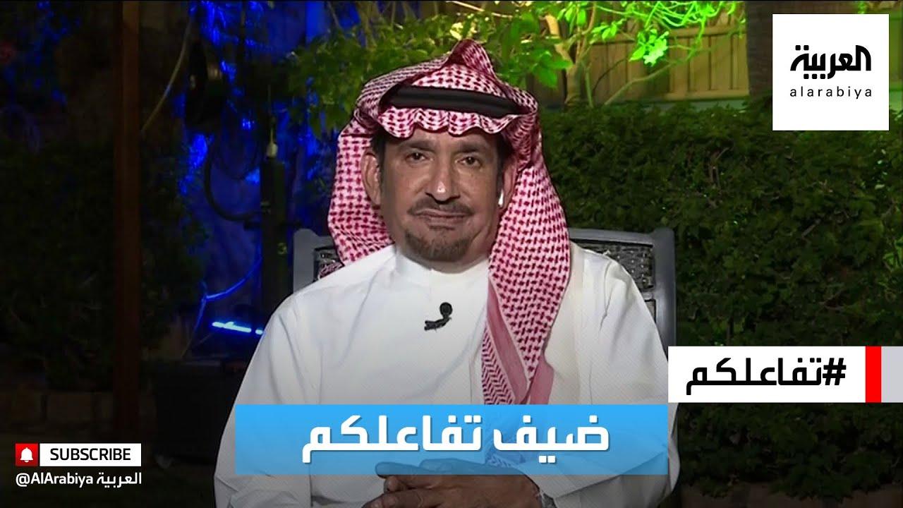 تفاعلكم | عبدالله السدحان يكشف عن عمله القادم مع ناصر القصبي وسر رسالة العتاب  - نشر قبل 3 ساعة