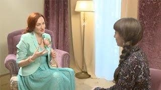 Женское счастье - это внутренний выбор каждой женщины. Интервью Маргариты Мураховской.