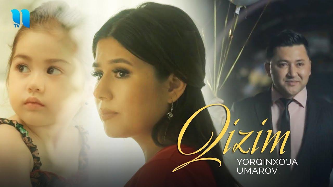 Yorqinxo'ja Umarov - Qizim | Ёринхужа Умаров - Кизим