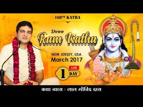 LIVE | Day1 - 166th Katha,  New Jersey, USA