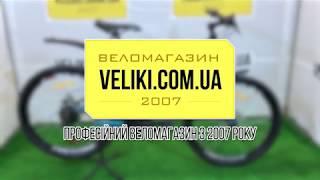 Обзор велосипеда Formula X-Rover (2018)
