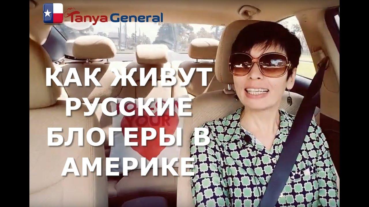 Русские в спальне видео смотреть фото 352-956