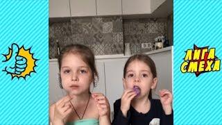 Попробуй Не Засмеяться С Детьми - Смешные Дети! Лучшие Видео! Приколы С Детьми 2018!