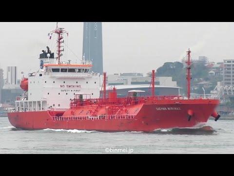 SAEHAN MIRINAE - SAEHAN MARINE lpg tanker