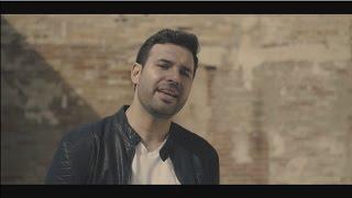 Bajo el Mismo Cielo - Víctor Guédez (Official Video)