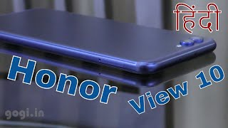 Honor View 10 unboxing, first impression, dual VoLTE support, AI and more