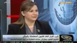 TRT Arapça İktissadiyyat 1 Bölüm 03 04 2012