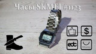 часы SKMEI #1123 за 10 с AliExpress
