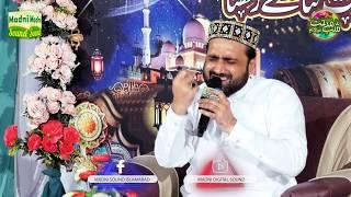 Kalam Khari Sharif Mian Muhammad Bakhsh Awal Hamd Sana Elahi Qari Shahid Mehmood Qadri
