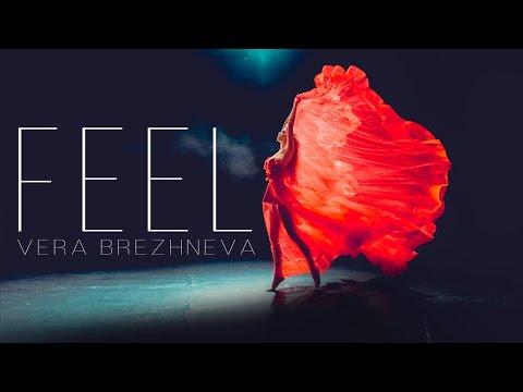Вера Брежнева — Feel