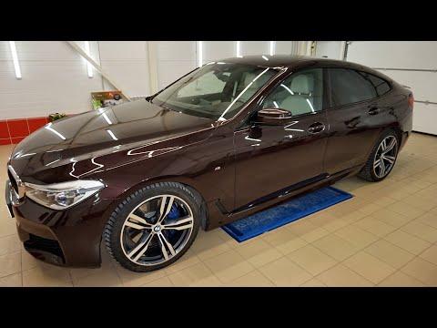 Бумер BMW GT 640i Вот это тачка!!! Самый лучший цвет БМВ! Обзор полировки немца!