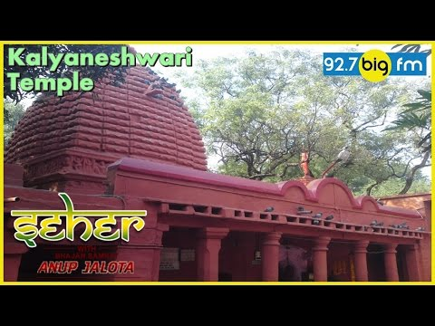 Seher with Anup Jalota | Kalyaneshwari Temple, West Bengal