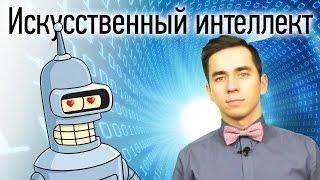 Что почувствует искусственный интеллект при поцелуе? Конкурс!