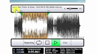 How to cut mp3 online for FREE