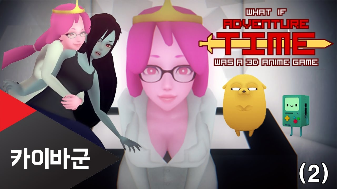 What if adventure time was a 3d anime porn