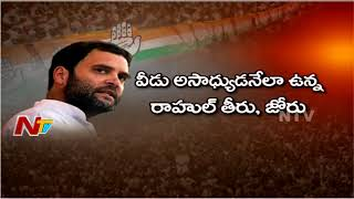 Rahul Gandhi Political Evolution | AICC Chief says he Will Become Prime Minister in 2019 | SB 01