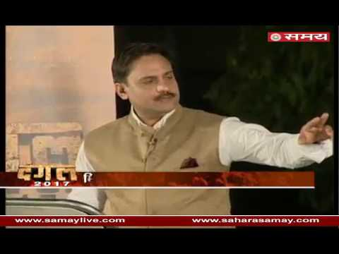 Dangal 2017: Faizabad special; People want development of tourism in city